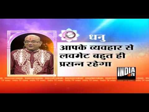 Bhavishyavani (13/10/2012)