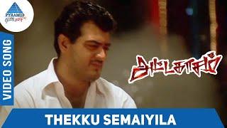 Thekku Semaiyila Video Song | Attahasam Tamil Movie Songs | Ajith | Pooja | Bharathwaj | Thala Ajith