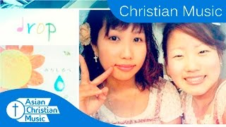 Drop - Christian J-Pop