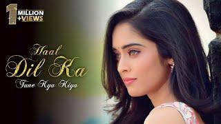 Haal Dil Ka Tune Kya Kiya O Piya Full  Song   HD   Ambar Dhani Bg Song   Neha Saxena   Barkha Bisht