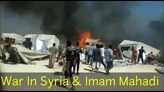 Syria's war declared the arrival of Imam al Mahadi |
