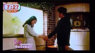 心君の胸キュンイングリッシュ9回目 石原さとみ 田中圭 寺田心.