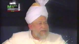 Concluding Address, Jalsa Salana 1 August 1993.