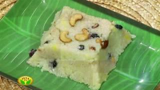 """""""Kalkandu Bath & Pachai Pattani Vadai"""" Arusuvai Neram – Jaya TV cookery program"""