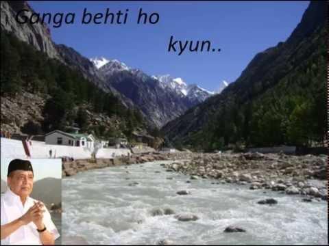 Ganga Behti ho kyun-(the FIRST ORIGINAL recording of ganga behti...by Bhupen Hazarika)