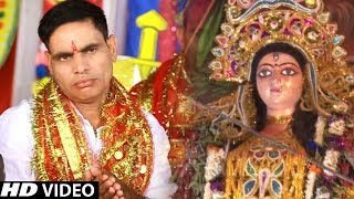 Anant Chubey (2018)  का सुपरहिट देवी गीत || Aaj Ghare Hamra Aaili || Kripa Mori Maiya Ke