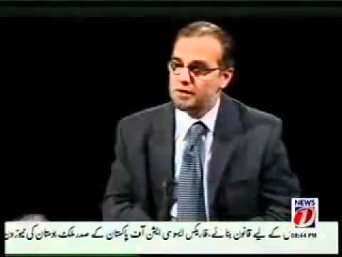 ANP has been exposed by Zaid Hamid.flv