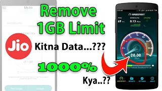 Remove Jio 1GB Limit ?? | Got Unlimited Jio 4g | Must Watch_1000%_Genuine