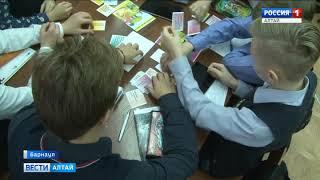 В Алтайском крае виртуализировали уроки ОБЖ
