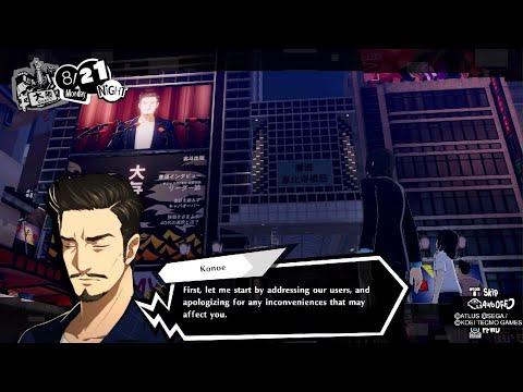 Persona 5 Strikers: Zenkichi Gets Arrested |