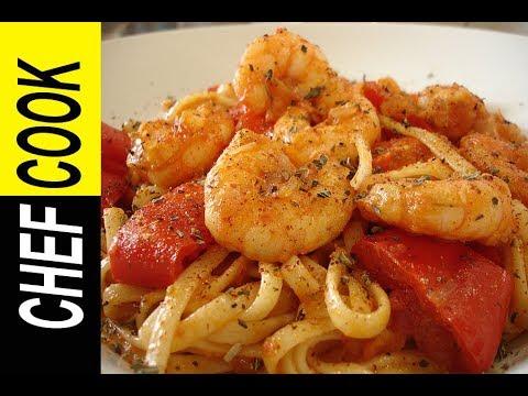 ΓΑΡΙΔΟΜΑΚΑΡΟΝΑΔΑ Η ΓΝΗΣΙΑ | Shrimp Pasta Recipes