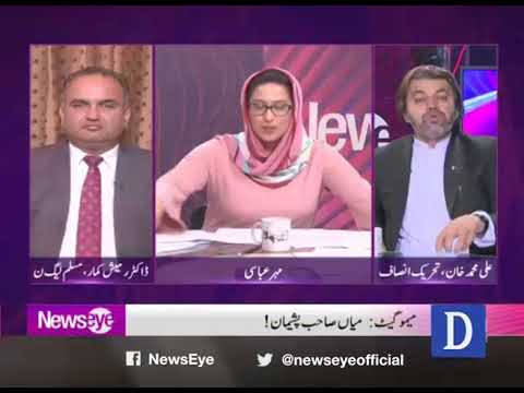 NewsEye - 27 March, 2018 - Dawn News