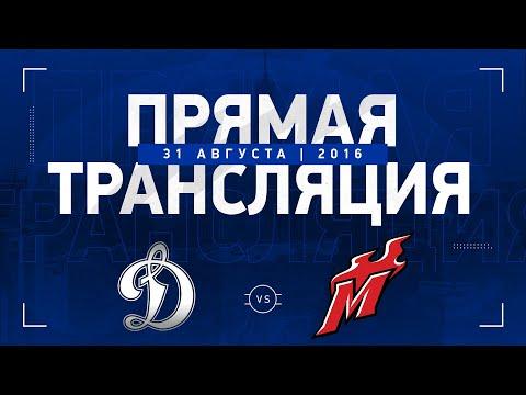 Хоккей ЦСКА - Динамо Москва Прямая трансляция