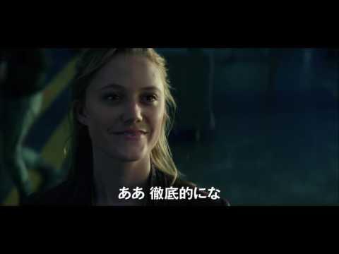 【映画動員ランキング】今週1位は『インデペンデンス・デイ:リサージェンス』!あの作品は何位?(7/9~7/10)