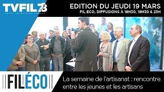 Fil Eco – Emission du jeudi 19 mars 2015