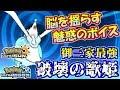 【ポケモンUSUM】他とは違う超火力!「破壊の歌姫」アシレーヌ