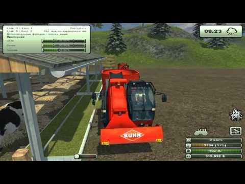 Farming Simulator 2013 ч70 - Нет худа без добра
