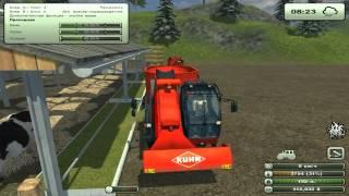 Farming Simulator 2013 ч70 - Нет худа без добра(Забросив все дела, товарищей по пьянкам и суетную жизнь в городе, я отправляюсь на ферму, что завещал мне..., 2015-04-12T16:30:01.000Z)