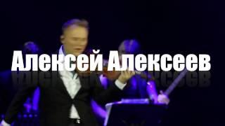 Алексей Алексеев-видеорезюме