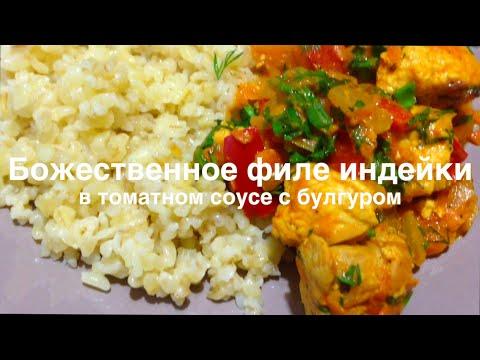 Мясо индейки: калорийность, польза, состав.