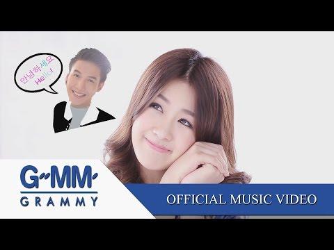คนเจ้าชู้ - เกรซ THE STAR 11【OFFICIAL MV】