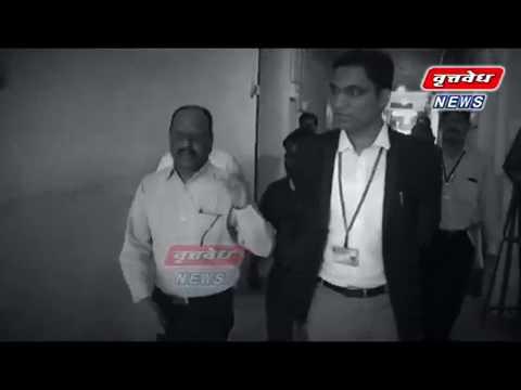 Dr Rajendra Bharud IAS