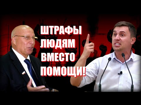 Бондаренко и Анидалов жестко раскритиковали закон о штрафах для пополнения бюджета!