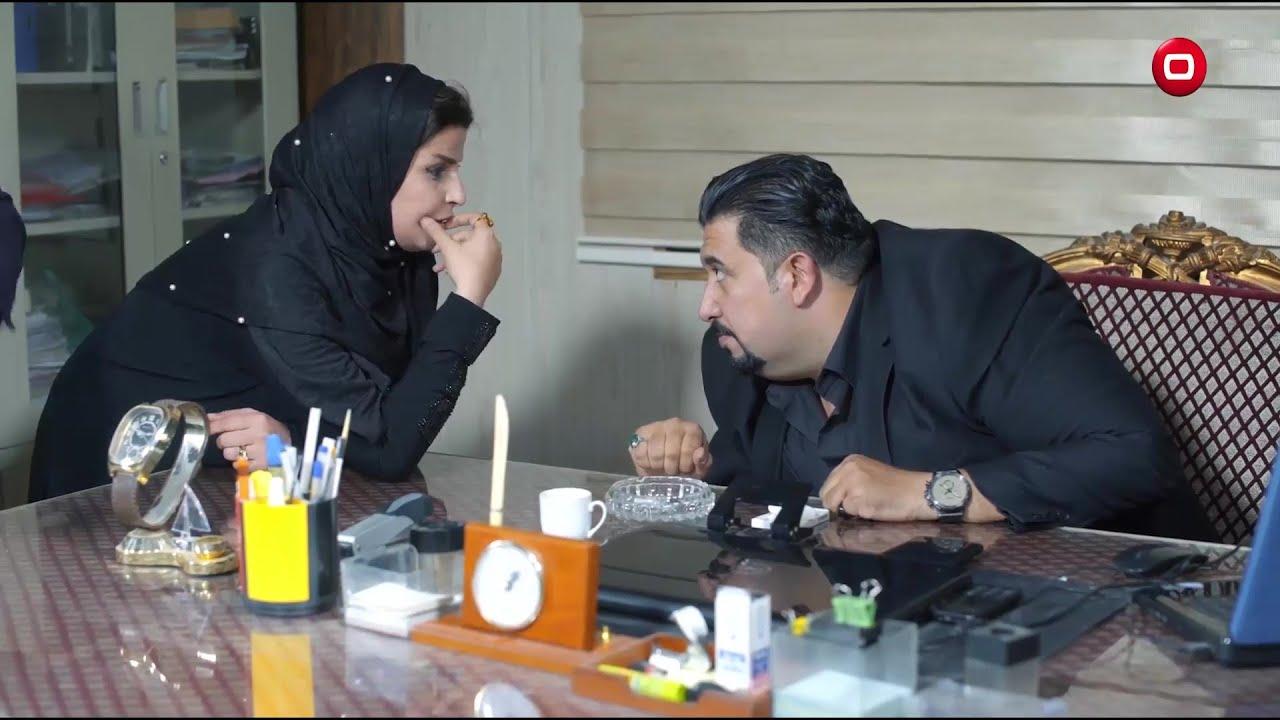 زيدان يبيع عقارات الدولة العراقية  - زيدان المليان  - حلقة 25