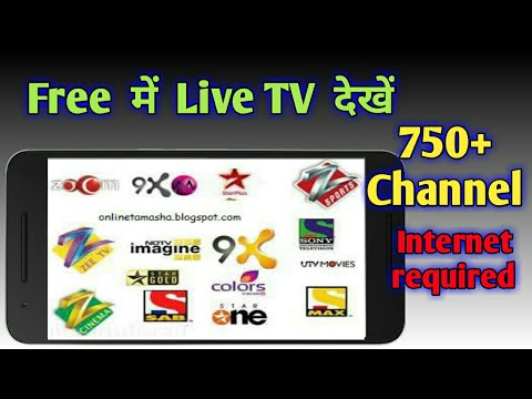 Live TV in mx player। watch free TV channel on internet through nettv