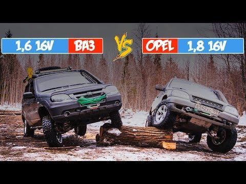 ШНИВА НА ШЕСНАРЕ против Chevrolet Niva FAM-1 Z18XE
