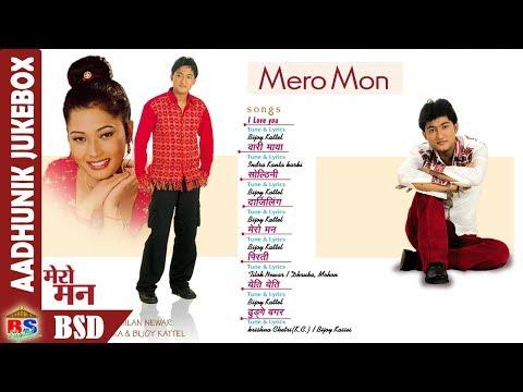 Mero Mon |  मेरो मन | Modern Song Jukebox | By Tilok Newar & Milan Newar |