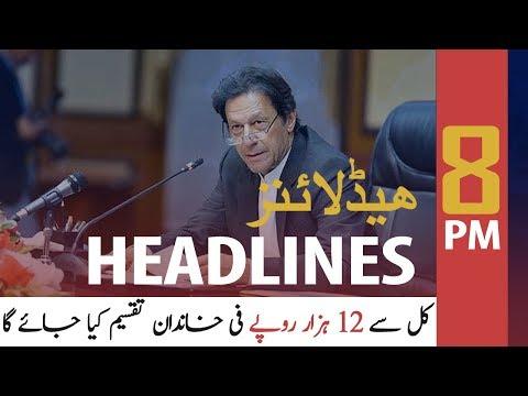ARY NEWS HEADLINES | 8 PM | 8TH APRIL 2020