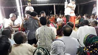 Ak Nam Kirtam || Nitai Gour || নিতাই গৌড় সম্প্রদায়