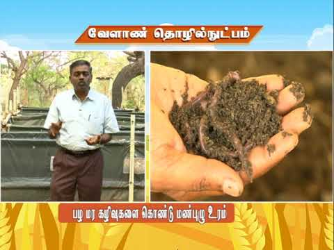 Download Pon Vilaiyum Bhoomi (02.07.2021) Agricultural Technology:-