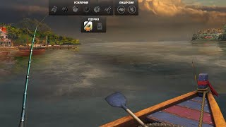 Мадагаскар Fishing Clash. Очередная подстава игрокам от разрабов