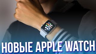 видео apple watch купить