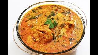 Hyderabadi chicken korma/ Qorma recipe || chicken curry