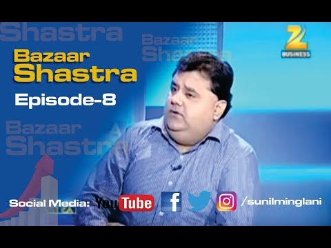 Market Behavior || Qualities For A Trader || Bazaar Shastra on Zee Business || Sunil Minglani