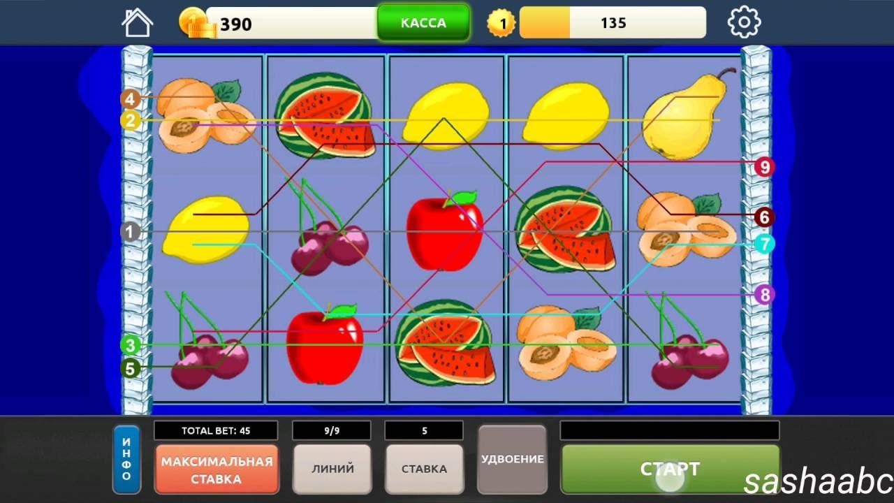 Fruit Club Обзор Игры Андроид Game Rewiew Android | Скачать Азартные Игры для Автомата Андроид