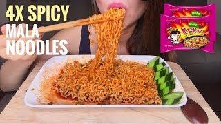 ASMR Samyang 4X SPICY Mala Noodles   Slurping & Messy Eating (No Talking)
