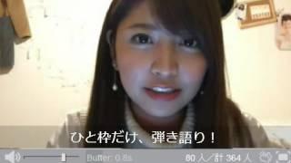 【井上紗希(ぺっぺ)さんの経歴】 SO.ON project3期生→東京チアチアパーティ4期...