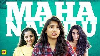 Mahanatulu | Girl Formula | Chai Bisket