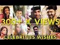 Thalapathy Vijay Celebrities Mersal Wishes | Dhanush,Sivakarthikeyan,Ani...