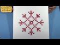 Cómo Hacer Bonitos Cuadros de Navidad a Punto de Cruz Gigante de Copos de Nieve