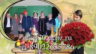 Прикольные поздравления с юбилеем 50 лет женщине