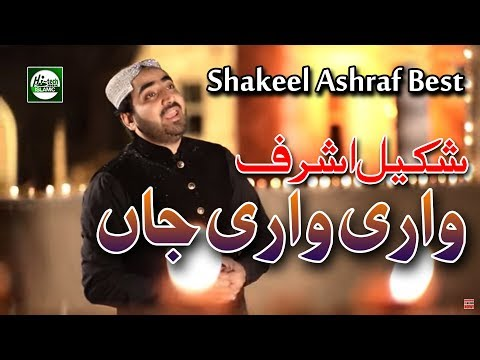WARI WARI JAAN - SHAKEEL ASHRAF - OFFICIAL HD VIDEO - HI-TECH ISLAMIC