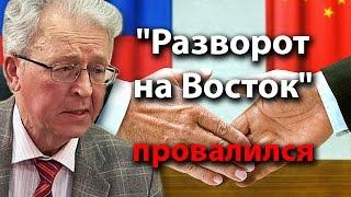 видео Россию и Италию не устраивает снижение товарооборота