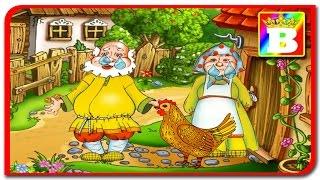 Gainusa porumbaca.  Poveste pentru copii in limba romana. Desene animate in lb romana.