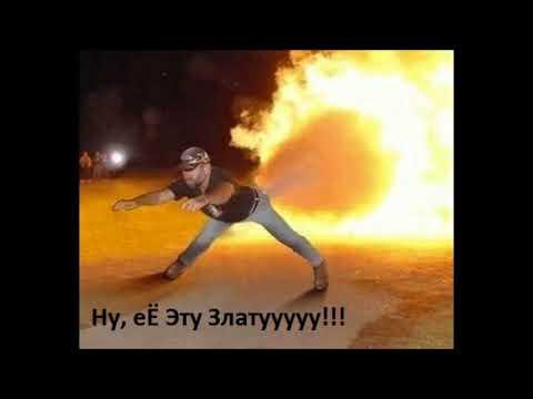 Тупые СИСЬКИ!!! Росгосстрах банк ПУКАН ДЫМИТ