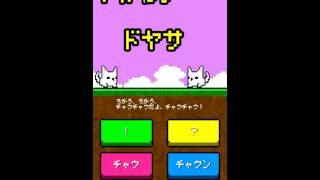 [iOS] https://itunes.apple.com/us/app/chow-chow-dog/id931232535?l=j...